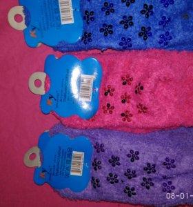 Травка массажные носки- детские