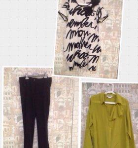 Джинсы, рубашки, пальто, майки