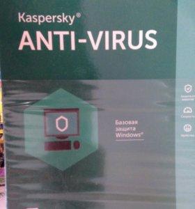 Касперский Антивирус