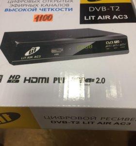 It AIR AC3
