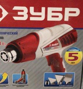 технический фен зубр зтф-200