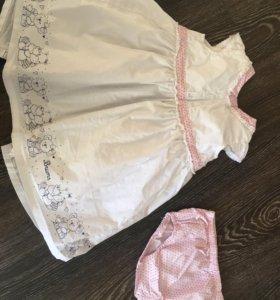 Платье и трусики Brums (комплект)