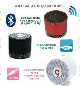 Портативная Bluetooth-колонка s10