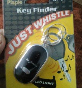 Брелок антипотеряйка ключей.