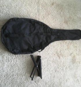 Гитарный чехол и подставка