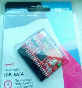 Переходник IDE-SATA