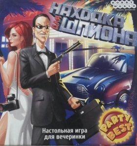 """""""Находка для шпиона""""-настольная игра для вечеринок"""
