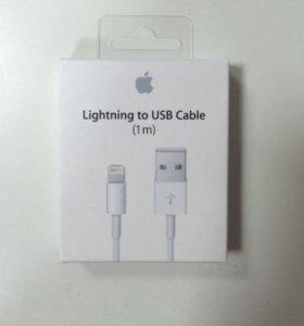 Оригинальный кабель Apple