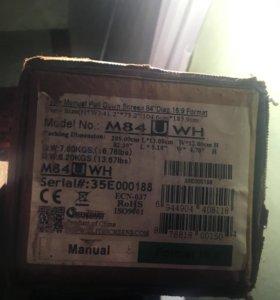Экран для проектора M84UWH НОВЫЙ