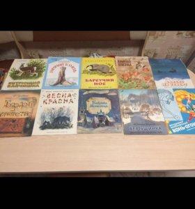 Книги детские СССР