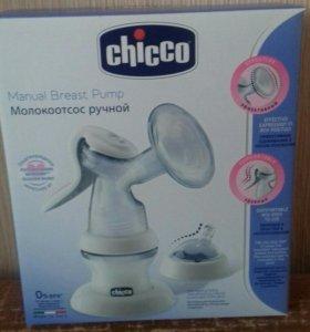 Новый ручной молокоотсос chicco