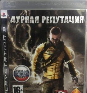 Игра на PS3 дурная репутация
