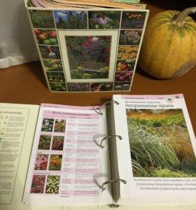 Книги для сада и огорода , 2 тома ( новые) .