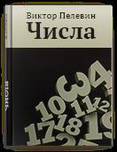 Запчасти б/у Хендай Солярис,седан 2013 г.