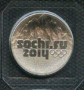 25 рублей Сочи 2014 год в блистере