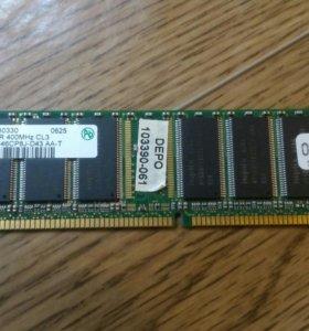 Оперативка DDR 512Mb