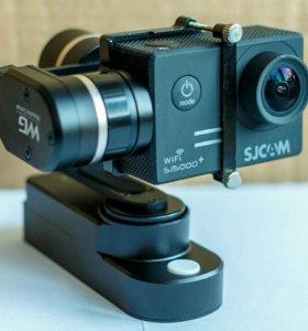 Feiyu WG - 3-осевой стабилизатор для экшн-камер