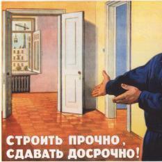 ремонт квартир.кафель.отделка