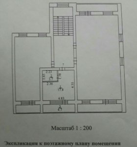 Квартира, студия, 21.5 м²
