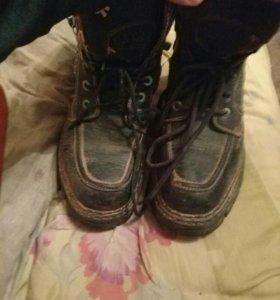 Зимние ботинки на меху 44