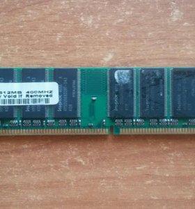 DDR 512 MB