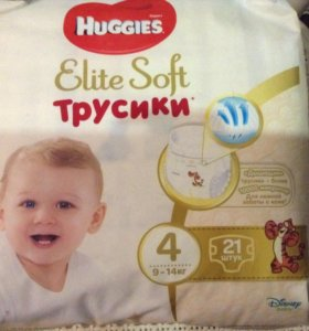Трусики подгузники Huggies Elite Soft 4 (9-14кг)