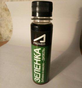 Aproved - Дизель (добавка в масло)