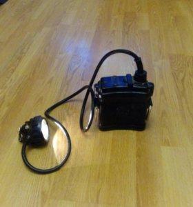 Шахтерский фонарь и зарядка