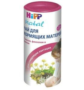 Чай для кормящих матерей hipp
