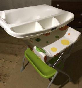 Пеленальный столик ванночка 2в1