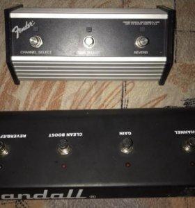 Футсвич Fender и Randall