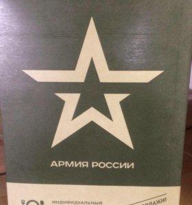 Сухпаек Армейский