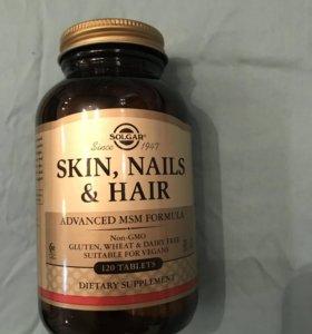 Витамины Solgar(Солгар) волосы и ногти(nails&hair)