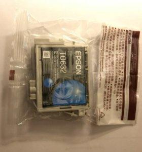 Картридж T0632 голубой для принтера Epson