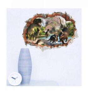 Стикер на стену «Окно в доисторический мир»