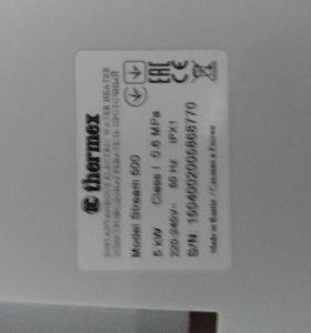 Проточный водонагреватель TERMEX 500 Stream