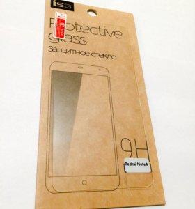 Защитное стекло Xiaomi Redmi Note 4 / Note 4X