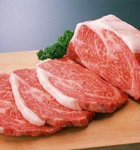 Свежее мясо домашнее Говядина и Свинина