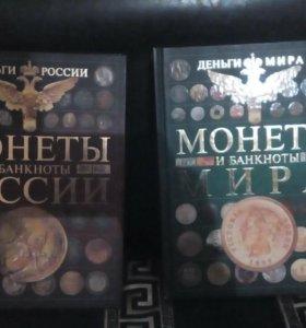 Книги абсолютно новые