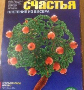 """Набор для плетения бисером """"Дерево счастья"""""""