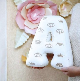Именная Буква-подушка