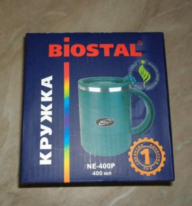 Термокружка Biostal NE-400P (0,4 л)