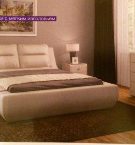 Кровать 🔝👍🏻 двух спальная