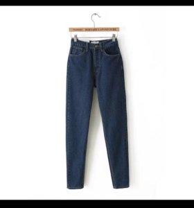 Джинсы- mom jeans
