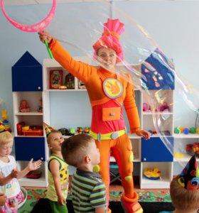 Веселый Детский День Рождения Помещение Игротека