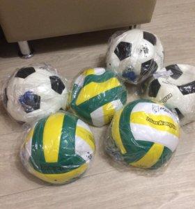 Мячи (новые)