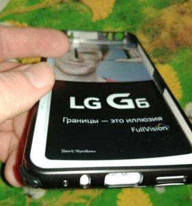 Чехол для LG G6. С алюминевой рамкой