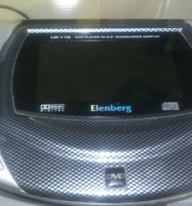 Elenberg LD-110