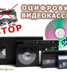 Запись с видеокассет и видеокамер на DVD диск