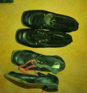 Ботинки лыжные 41 р-р